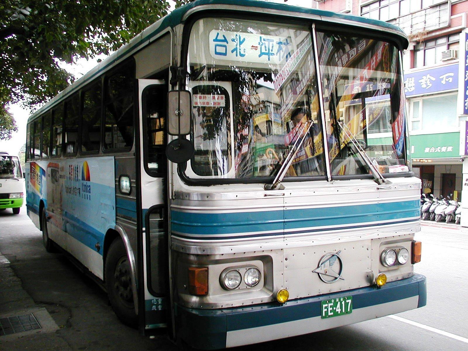 坪林行きのバス