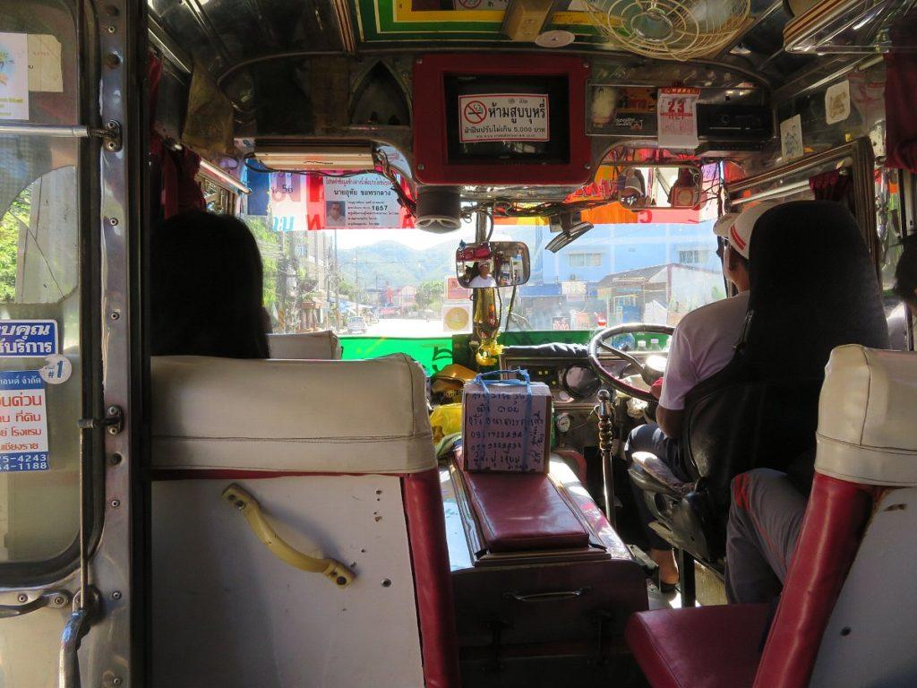 メーチャンからチェンライのローカルバス