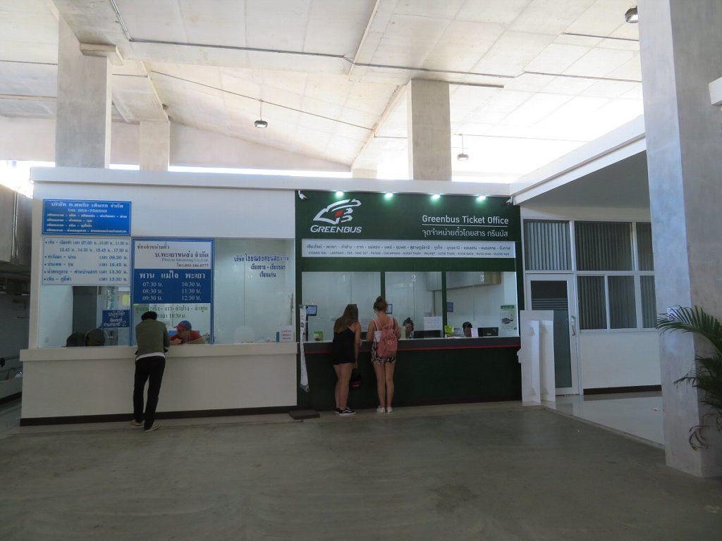 チェンライのグリーンバスオフィス