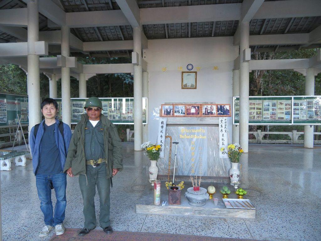 国民党93師団の段希文将軍の墓