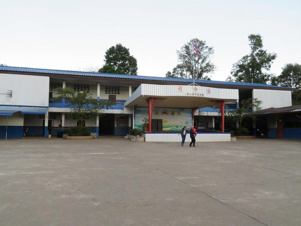 メーサロンの小学校
