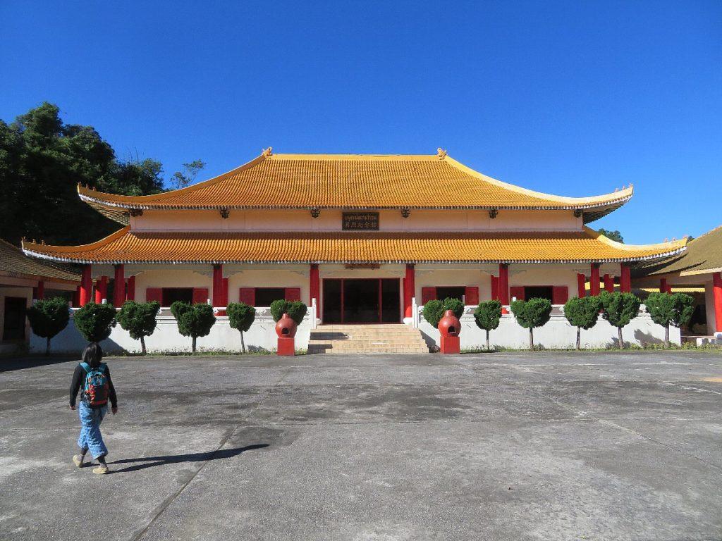 泰北義民文史館