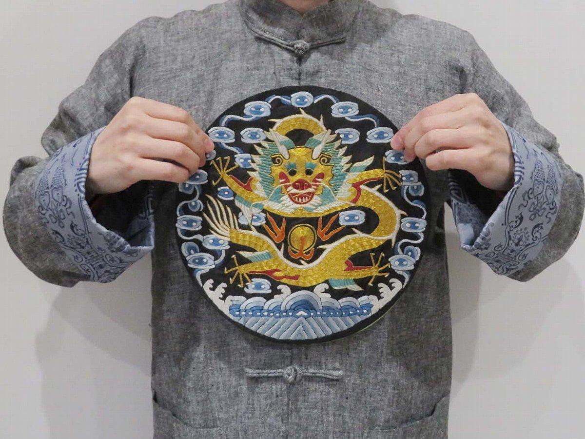 小さめの五爪龍の刺繍