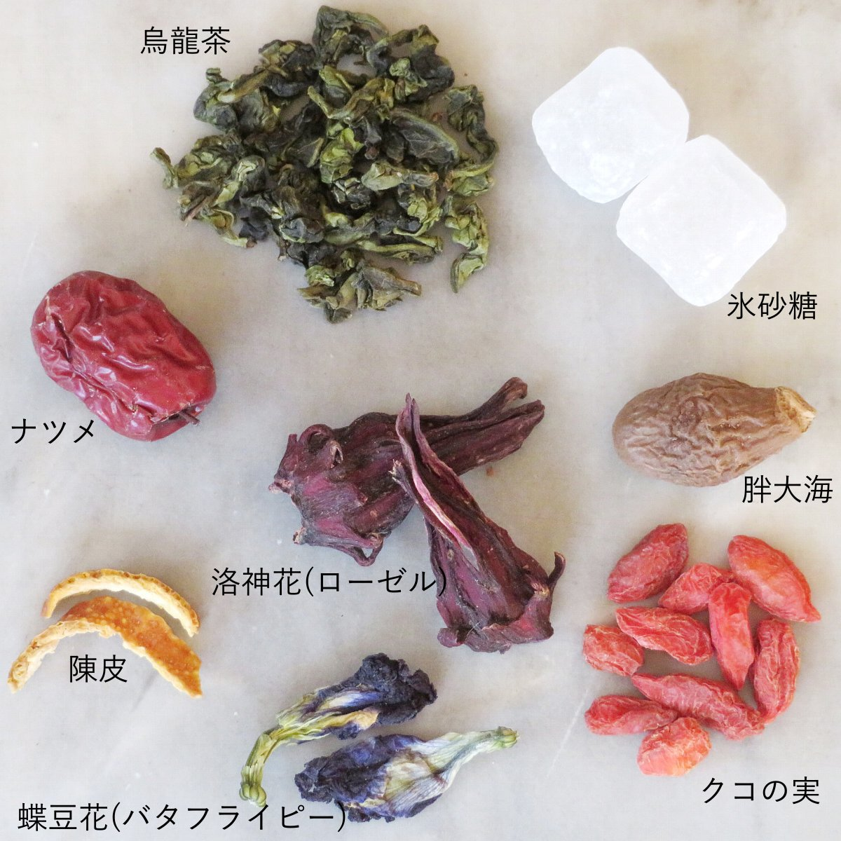 八宝茶・シャムの具材