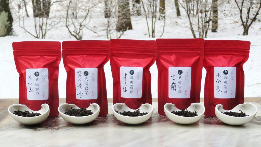 老武夷岩茶