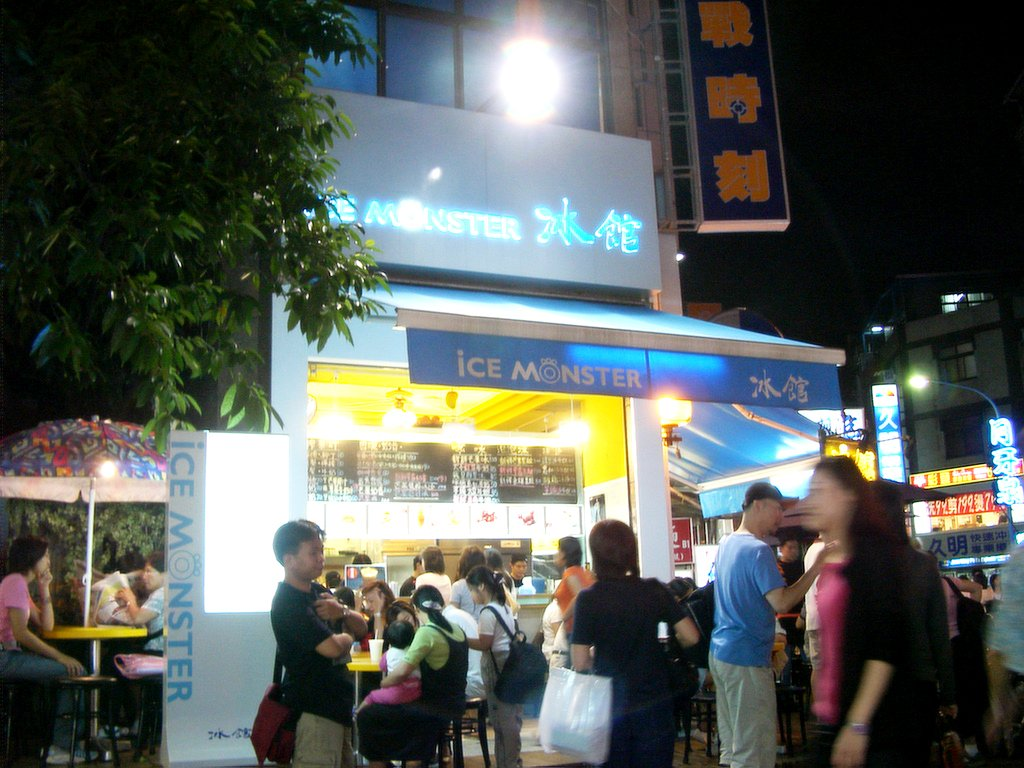 カキ氷の有名店「氷館」(ピングァン)