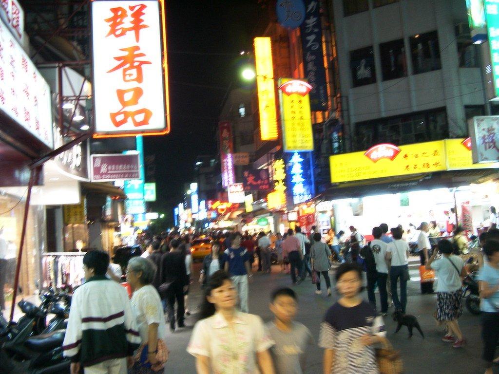 台北の永康街