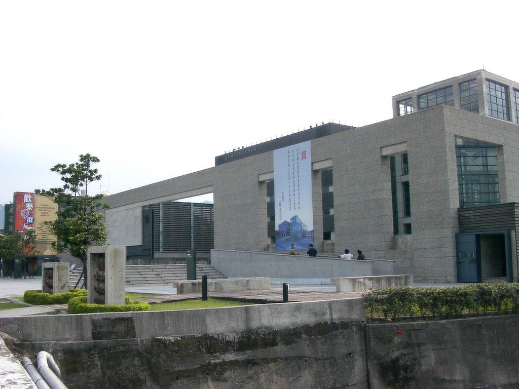 台北縣立鶯歌陶瓷博物館
