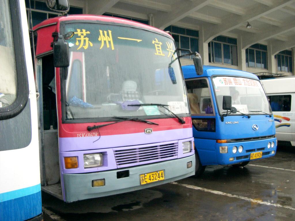 蘇州から宜興のバス
